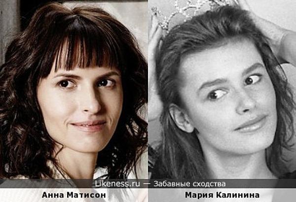 Кинорежиссёр и московская красавица
