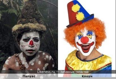 Цирк уехал - клоуны остались