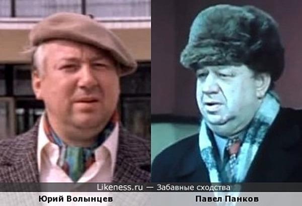 Большие советские актёры