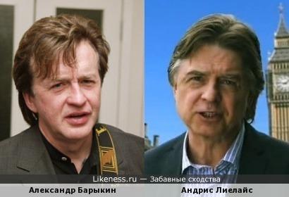 Александр Барыкин и Андрис Лиелайс