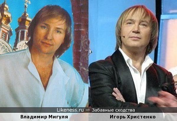 Владимир Мигуля и Игорь Христенко