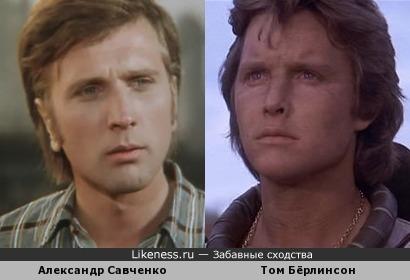 Александр Савченко и Том Бёрлинсон