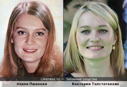 Нелли Пшенная и Виктория Толстоганова
