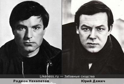 Родион Нахапетов и Юрий Демич