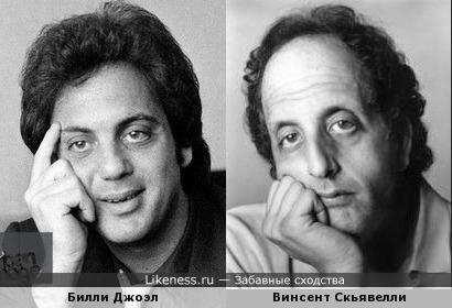 Билли Джоэл и Винсент Скьявелли