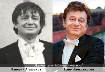 Певцы Агафонов и Александров
