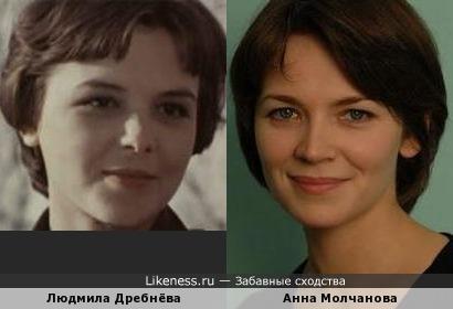 Людмила Дребнёва и Анна Молчанова