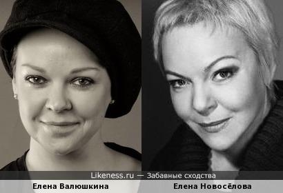 Две Елены - актриса и психолог