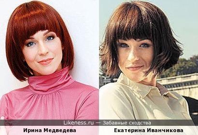 Ирина Медведева и Катя IOWA