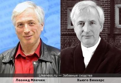 Писатели-журналисты - российский и британский