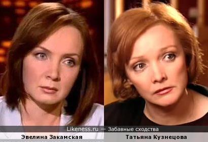 Телеведущая Эвелина Закамская и актриса Татьяна Кузнецова