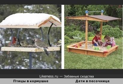 Гуляли дети во дворе, покатались на горе, покормили птичек и сделали куличик)