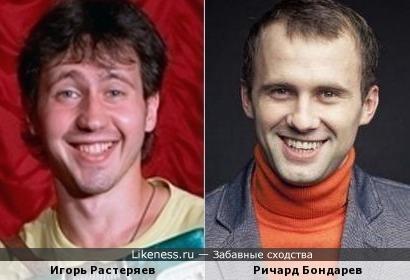 Комбайнёр Бериляка