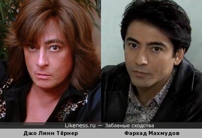Джо Линн Тёрнер и Фархад Махмудов