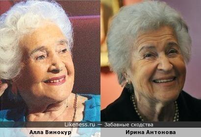 Алла Юльевна Винокур и Ирина Александровна Антонова. Обеим по 95 лет!