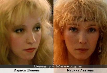 Лариса Шинова и Марина Левтова
