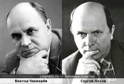 Советские актёры Виктор Чекмарёв и Сергей Лосев