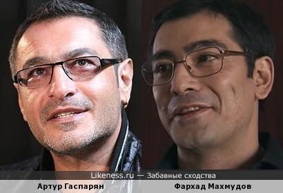 Музыкальный критик из Армении и узбекский актёр