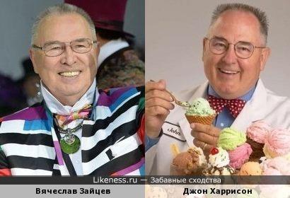 Вкус моды и мороженого