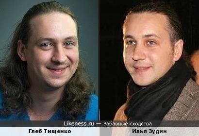 Глеб Тищенко и Илья Зудин