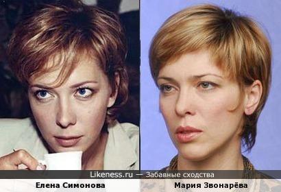 Елена Симонова и Мария Звонарёва