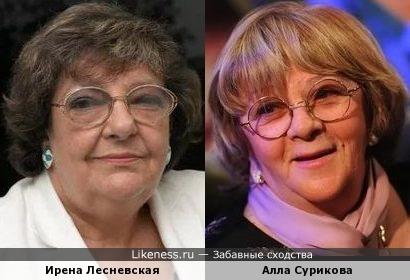 """Алла Сурикова vs Ирена Лесневская (""""ДРУГИЕ ЖЮРИ"""")"""