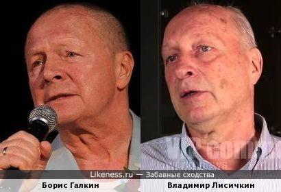 """Галкин и Лисичкин (""""ДРУГИЕ ЖЮРИ"""")"""