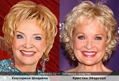 "Улыбчивые (""ПОЖУРИМ ЗВЁЗД"")"