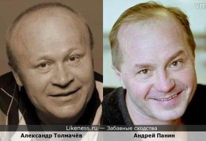 Александр Толмачёв и Андрей Панин