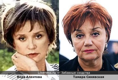 """Известные жёны известных мужей (2) (""""ЗНАНИЕ"""")"""