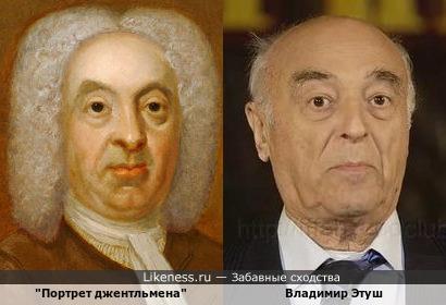 """Портрет джентльмена (""""Знание"""")"""