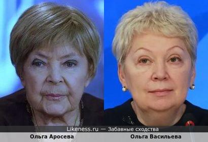 """Ольга-актриса и Ольга-министр (""""ЗНАНИЕ"""")"""