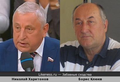 Николай Харитонов похож на Бориса Клюева