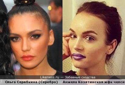 Анжелика Козятинская похожа на Ольгу Серябкину