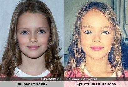 Элизабет Хайли похожа на Кристину Пименову