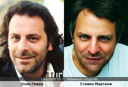 Стивен Мартини похож на Озана Гювена