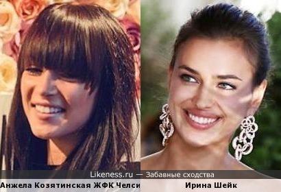 Анжелика Козятинская похожа на Ирину Шейк