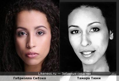 Габриэлла Сибэко похожа на Тамару Тюни