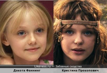 Кристина Прокопович похожа на Дакоту Фаннинг