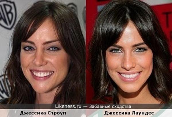 Джессика Лаундес похожа на Джессику Строуп