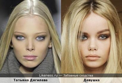 Девушка похожа на Татьяну Дягилеву
