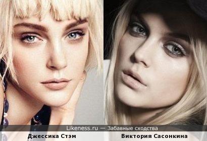 Виктория Сасонкина похожа на Джессику Стэм