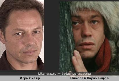 Игорь Скляр с возрастом стал похож на Николая Караченцова