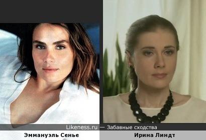 актрисы Эммануэль Сенье и Ирина Линдт похожи
