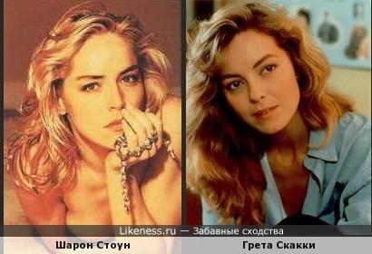 актрисы Грета Скакки и Шарон Стоун похожи