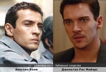 актеры Алессио Бони и Джонатан Рис Майерс похожи