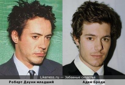 актеры Роберт Дауни младший и Адам Броди на этих фото похожи