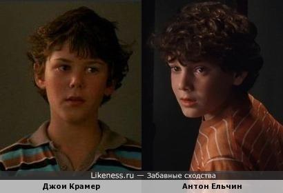 Есть в них в детстве что-то общее: Джои Крамер (Полет навигатора) и Антон Ельчин (Сердца в Атлантиде)
