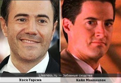 На этом снимке Хосе Гарсия похож на Кайла Маклахлена