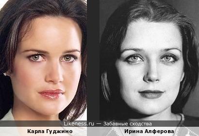 Карла Гуджино на этом фото похожа на Ирину Алферову